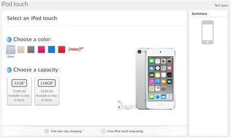 Pasaran 2 16gb ipod touch sekarang hadir dengan harga jauh lebih murah macpoin