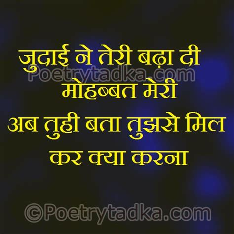 whatsapp wallpaper hindi mai good night shayari in hindi good night status in hindi