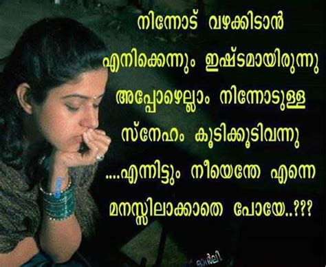 Wedding Anniversary Image And Malayalam Quoute by Malayalam Quotes Malayalam Quote Images Malayalam