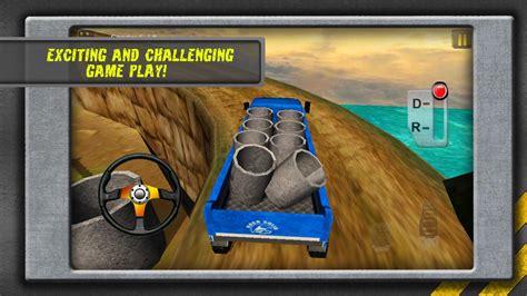 Андройд игры онлайн