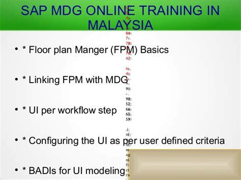 sap mdg workflow sap mdg workflow best free home design idea