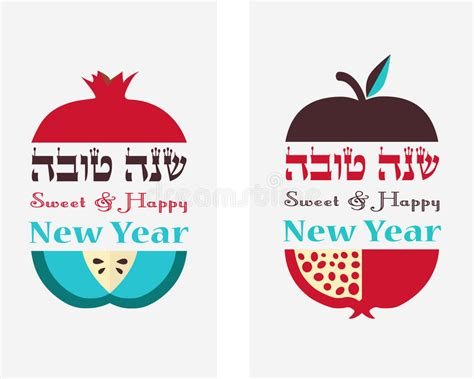 greeting card for jewish new year hebrew happy new year