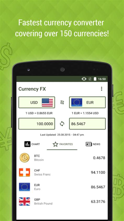 currency converter free download currency converter online free download exchange rate lira