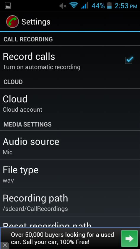 learn new things how to record incoming outgoing calls in android - Record Calls Android