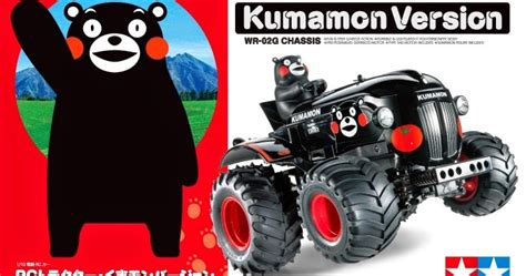 Tamiya 58601 1 10 Rc Tractor Kumamon Version 58601 tamiya tractor kumamon version the rc racer