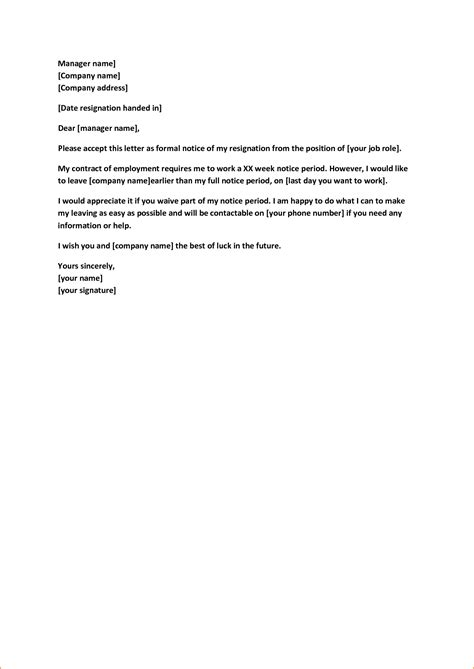 2 weeks notice letter to quit a job basic job appication