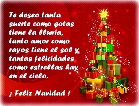 imagenes y frases navideos imagenes de navidad para dedicar a mis amigos en facebook