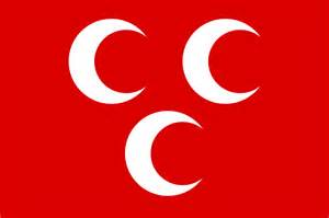 Ottoman Flag 1499 S Ottoman Flag By Ay Deezy On Deviantart