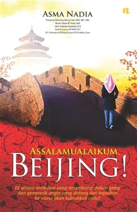 film novel islami demi film islami ini tembok besar cina ditutup