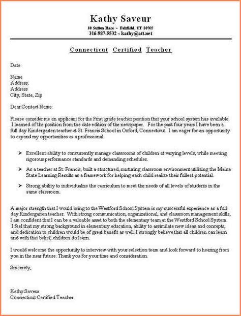 an exle of a cover letter for a resume 28 images an