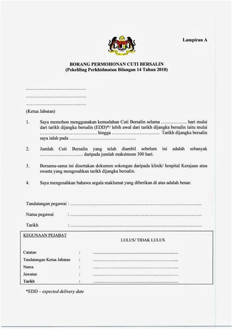 Guarantee Letter Hrmis Sharingiscaring Diari Panduan Memohon Cuti Bersalin 90 Hari