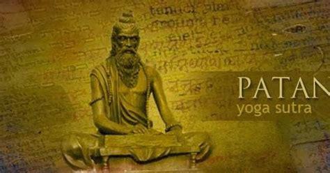 leer libro de texto yoga sutras of patanjali new edition gratis para descargar yoga sutras de patanjali libro i samadhi pada prana prana yoga clases particulares y