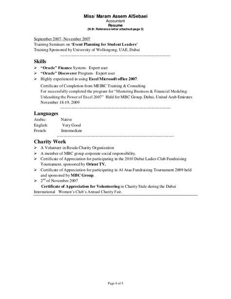 Attach Reference Letter Resume by Category Archive For Quot Type Cheap Quot Neivaestereo Attach