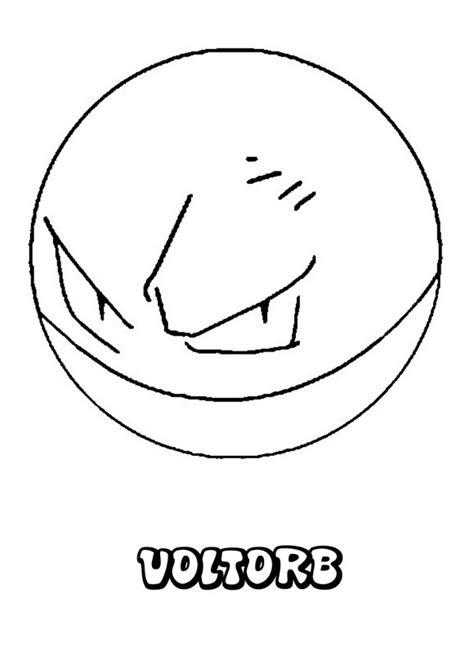 pokemon coloring pages voltorb dibujos para colorear pokemon voltorb es hellokids com