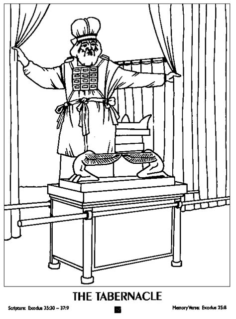 tabernacle free coloring pages