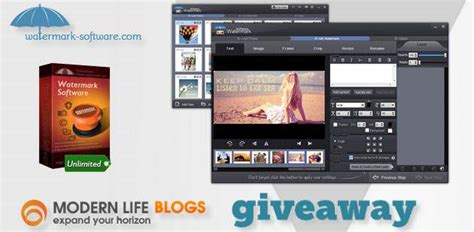 Software Giveaways - watermark software giveaway modernlifeblogs