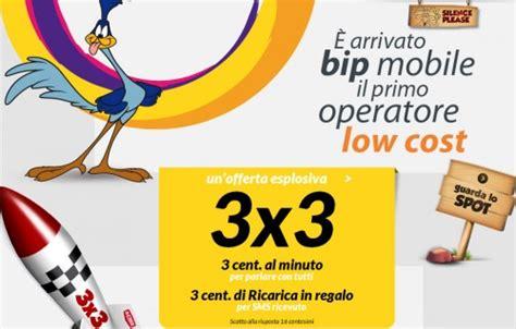 offerte telefonia mobile coop le offerte di bip mobile e coop voce telefonia risparmio