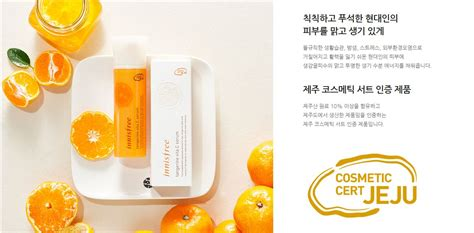 Serum Vitamin C Malaysia innisfree tangerine vita c serum korean cosmetic