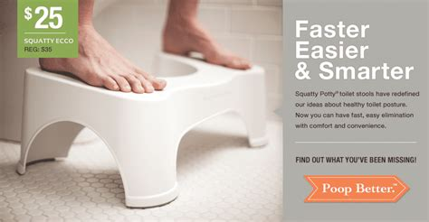squatty potty uniquely design toliet stool seen on shark