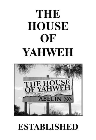 house of yahweh the house of yahweh established