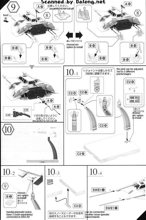 Mr Color Sea Gray C25 1 48 snow speeder manual color guide mech9