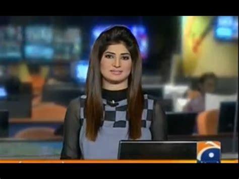 hifza chaudhary geo news anchor youtube