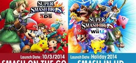 Super Smash Bros 3ds Download Code Giveaway - 3ds wallpaper codes wallpapersafari