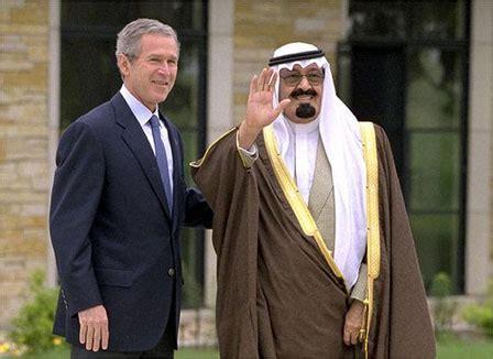 the complete saudi primer center for american progress