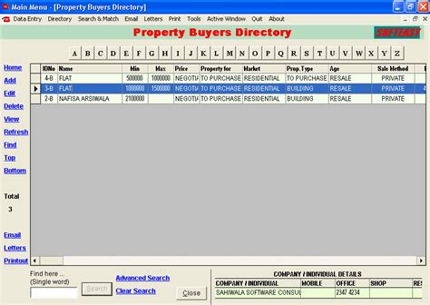 Real Estate Property Records Real Estate Property Broker Agency Investment Asset Software