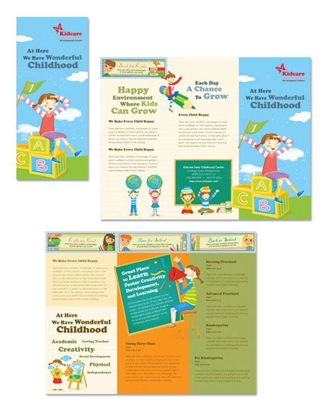 school brochure templates child development school tri fold brochure template