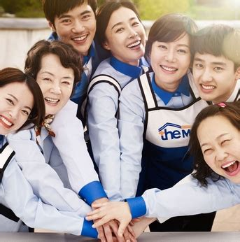 cart 2014 koreantürk kore dizileri