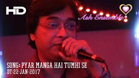 pyar hai tumhi se name debangshu pyar hai tumhi se karaoke 22 jan 16