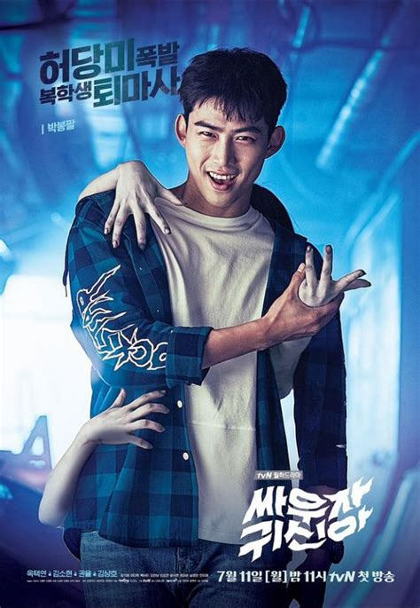 film ghost drama korea photos added new posters and stills for the upcoming