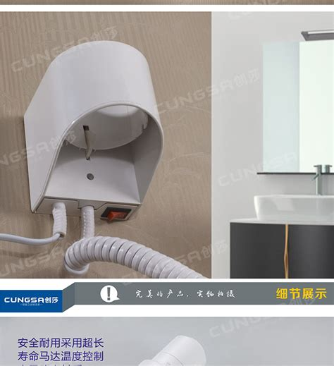 Hair Dryer Bathtub Electrocution wholesale and retail wall mounted electric hair dryer wall