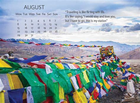 Buy Calendar 2016 India India Travel Calendar Pushpendra Gautam Photoblogger