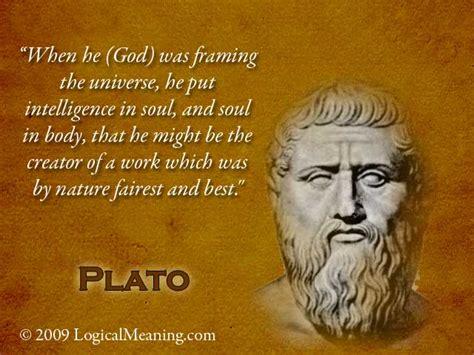 philosophy quotes  god quotesgram