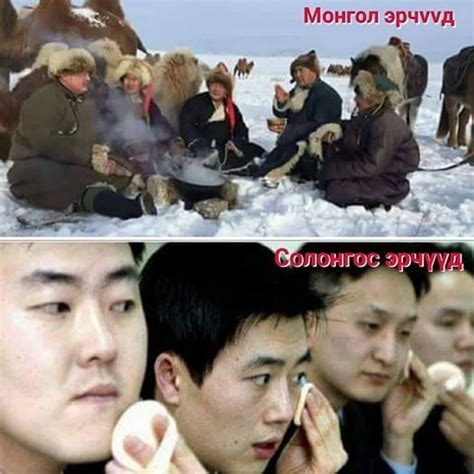 Mba From Korea Univ Quora by How Do Mongolians Differ In Appearance From Koreans