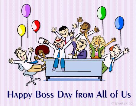 printable christmas cards for your boss here we provide you worlds best collection of the boss day