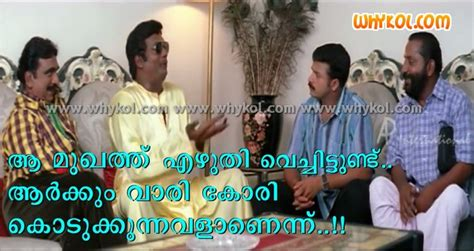 film comedy vulgar malayalam film dirty comedy comment in pulival kalyanam