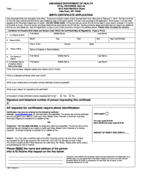 new application for birth certificate arkansas | form