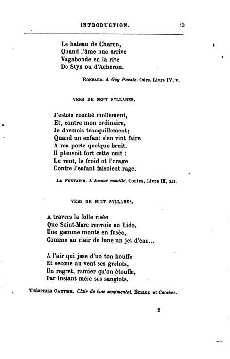 petit trait de la page banville petit trait 233 de po 233 sie fran 231 aise 1881 djvu 24 wikisource