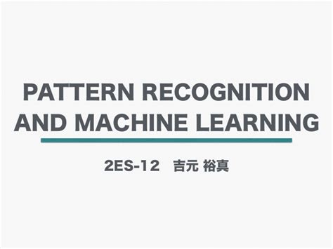 pattern recognition and machine learning lecture slides pattern recognition and machine learning 1 1