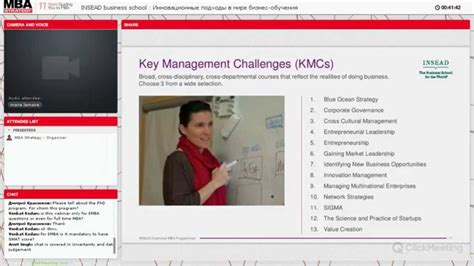 Insead Mba Information Session by Webinar Quot Emba Information Session With Insead