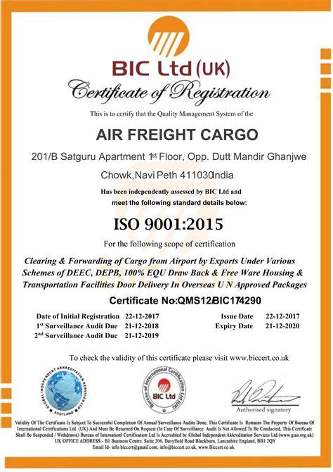 air freight cargo home