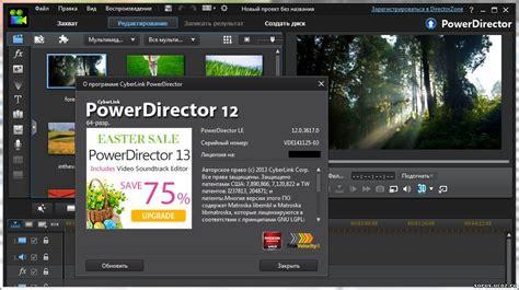 powerdirector full version apk download powerdirector download apk inordertoaeroplane