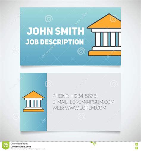 cards template house house logo business card vector illustration