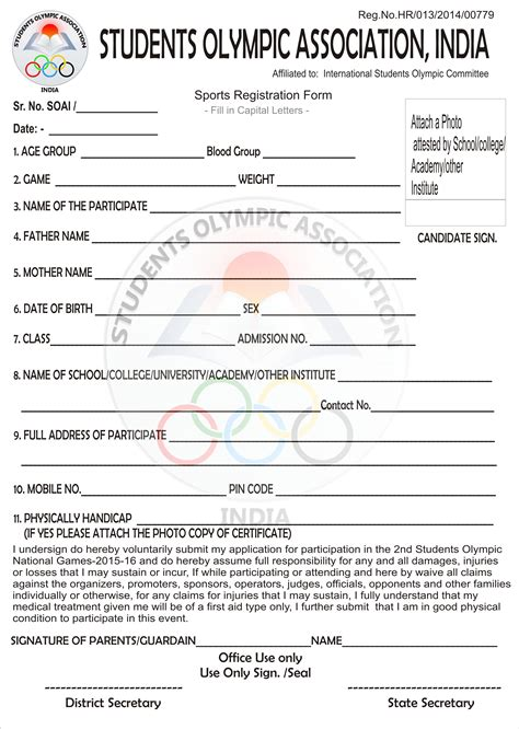 pour will form students olympic registration form