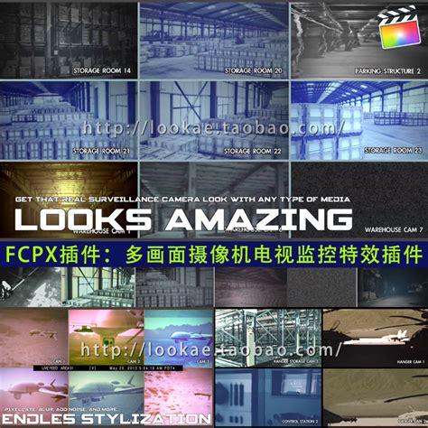 final cut pro zac fcpx特效插件 多画面摄像机电视监控特效插件 pfs procctv fcpx资源站