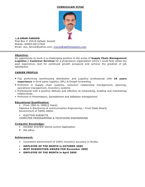 Updated Resume Format by Updated Resume