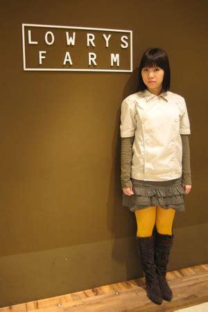 Rok Mini Lowry Farm Lowrys Farm Skirt How To Wear And Where To Buy Chictopia
